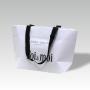 exklusive Papiertasche mit breiten Bändern